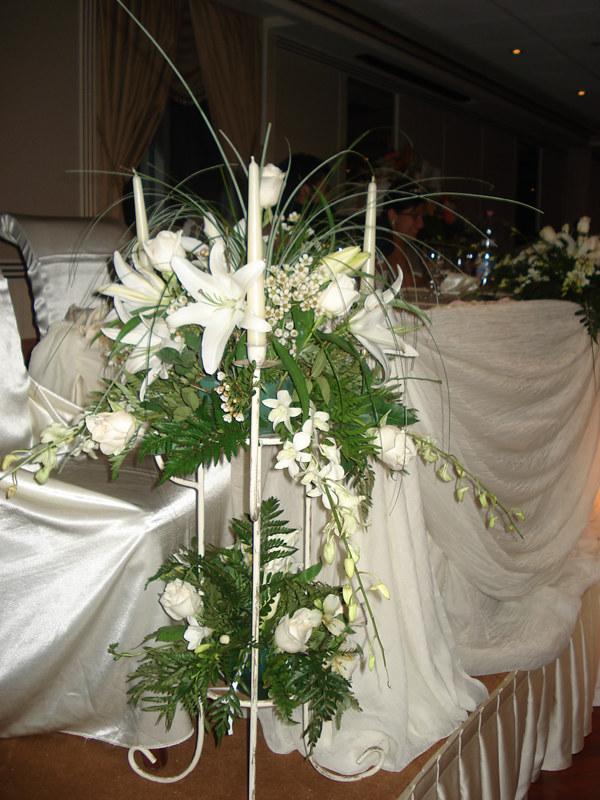 Farah Florist W-A-37