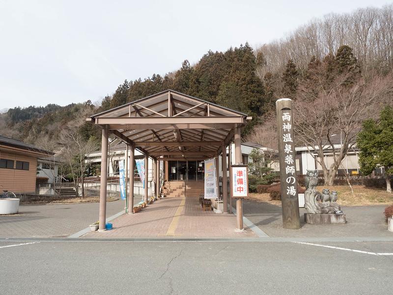 20170312-四阿屋山-0031.jpg