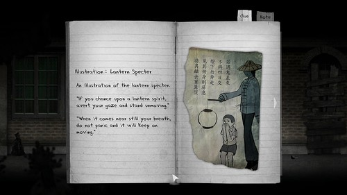 Taiwan indie horror game Detention | by yaulaannl