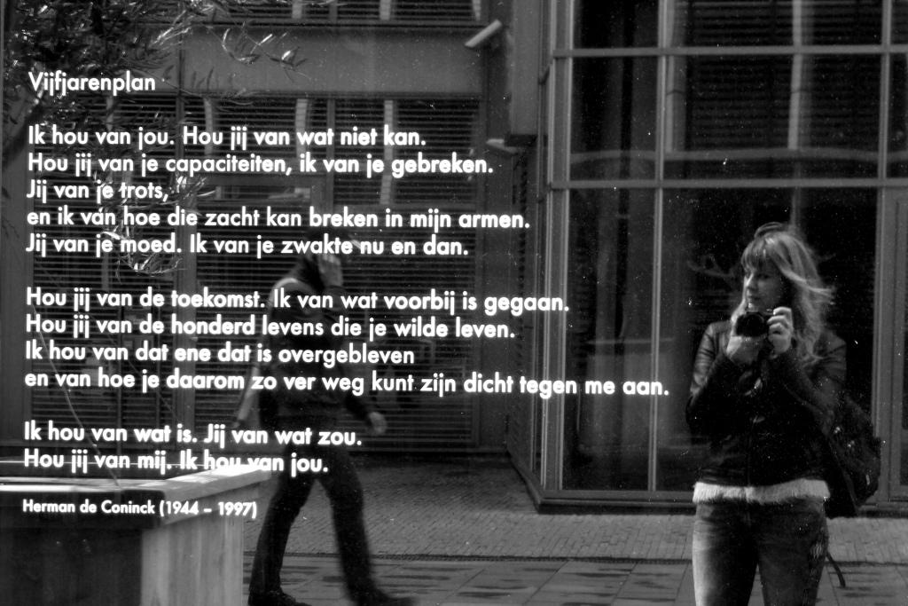 Amsterdam 2014 Tatsiana Fanchanka Poem On The Wall Vijfj