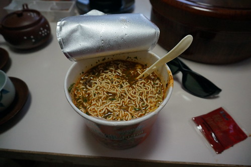 Chinese Instant Noodle Pot | by Andrew and Annemarie