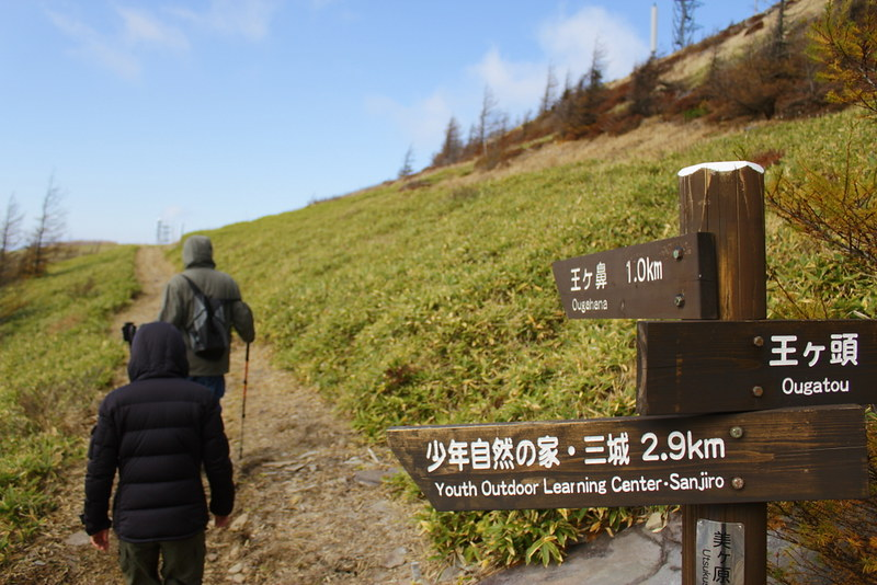 20131102_美ヶ原_0073