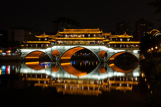 Anshun Bridge by boscoppa