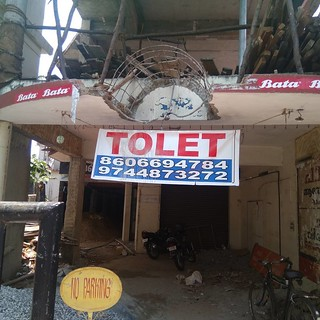 "I  It isn't ""TOILET""-its Rent in hindi:))) 