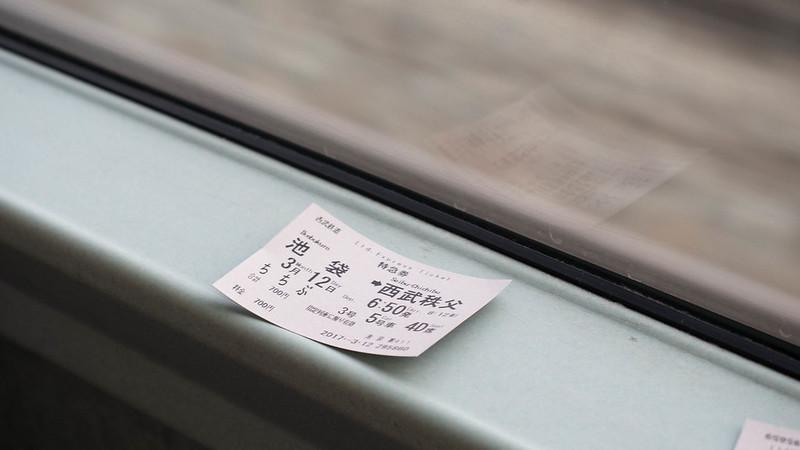 20170312-四阿屋山-0005.jpg