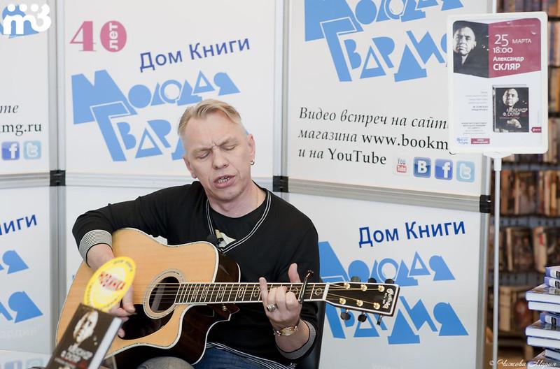 Александр Скляр (25)