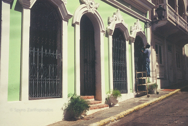 Old San Juan II