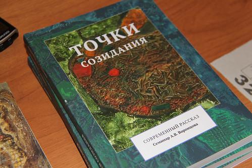 мая 22 2015 - 18:35 - 2015_05_22_vorontsov_2