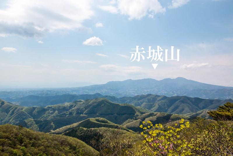 鳴神山から赤城山