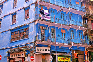 Wan Chai Blue House | by MrT HK