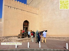 Nizwa Fort - Oman - During 9 days holiday 2014.