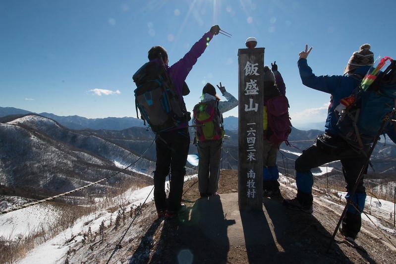 冬の飯盛山 山頂