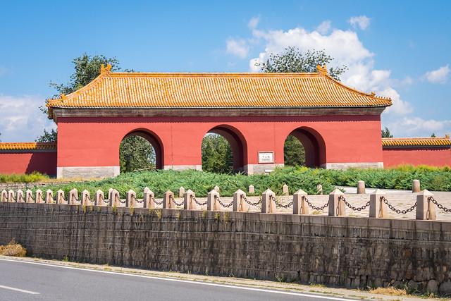 Ming Grabanlage
