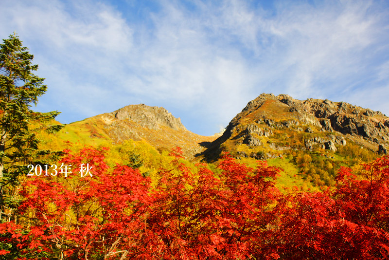 焼岳_2013年