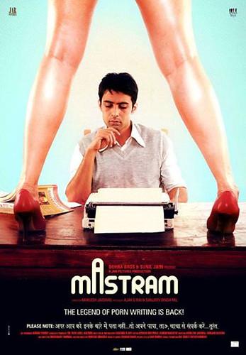 Mastram : Movie Review