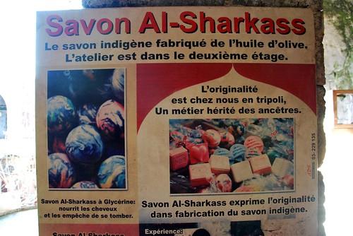 Savon Al-Sharkass