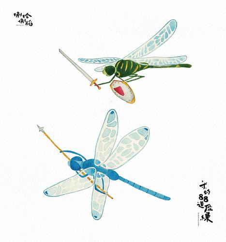 35 蜻蜓清剿害蟲 Dragonflies feed on pests