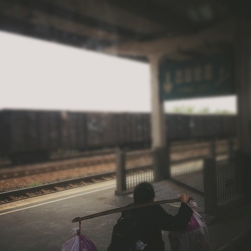uploaded:by=flickrmobile brooklynfilter flickriosapp:filter=brooklyn 宣城站xuanchengrailwaystation