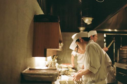Open Kitchen - Japanese