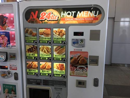 Hot Food Vending Machine in Japan | by milst1