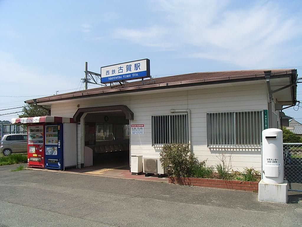 西鉄古賀駅 | 2007.03.22. | agi...