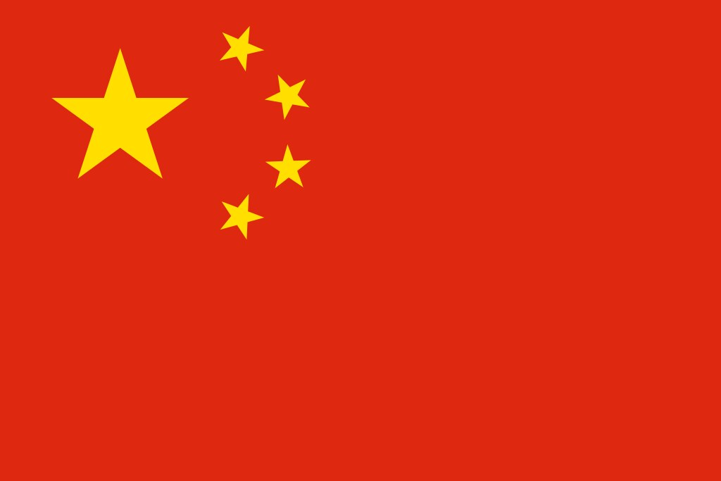 People's Republic of China flag, From CreativeCommonsPhoto