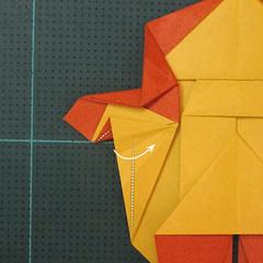 การพับกระดาษเป็นรูปปลาคาร์ฟ (Origami Koi Fish) 026