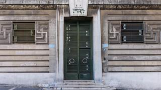 Décoration tribunal civil de Marseille | by Bernard Ddd