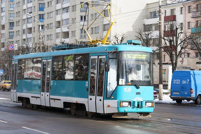 Minsk_City 2.2, Belarus