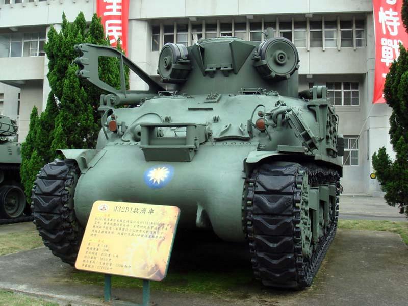 M32 복구 차량 (1)
