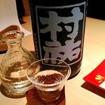 お久しぶり!な村祐紺瑠璃うまうま♪ #村祐 #村祐酒造 #紺瑠璃 #日本酒 #ricewine #極 #kiwa
