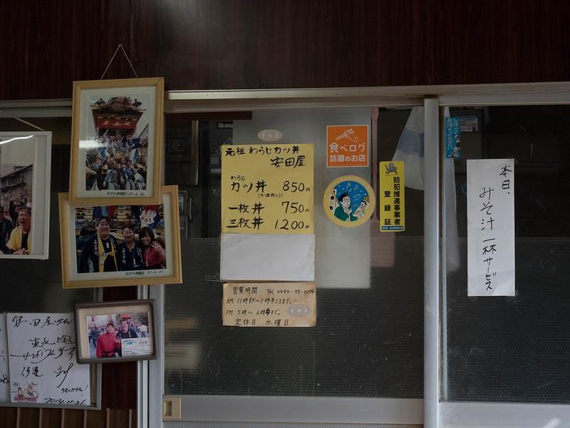 20170312-四阿屋山-0441.jpg