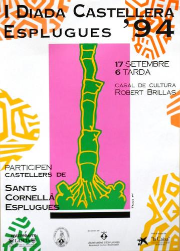 005 1994_1Diada   by Cargolins