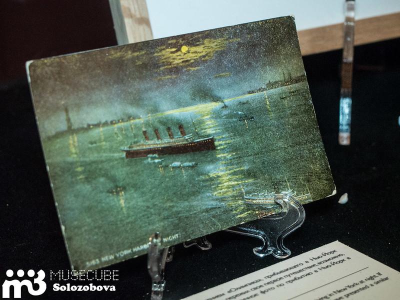titanic (31 of 60)