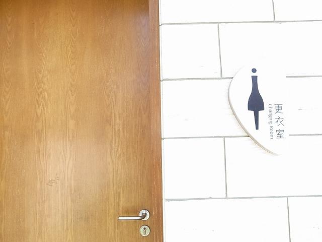 <p>お風呂・サウナ施設の入り口</p>