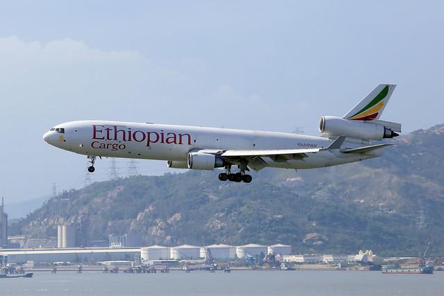 Ethiopian Cargo MD-11F ET-AND landing HKG/VHHH