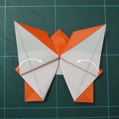 วิธีพับกระดาษเป็นที่คั่นหนังสือรูปผีเสื้อ (Origami Butterfly Bookmark) 028