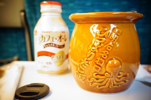Ekiben 01: Takomeshi (Octopus meal) | by Curry puff, lah!