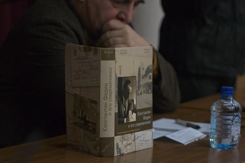 Дек 22 2016 - 14:38 - Презентация книги «Константин Федин и его современники»