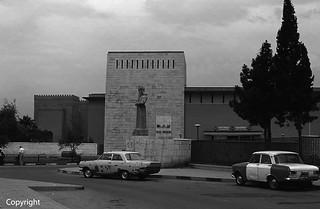 Iraq Baghdad museum 1970s