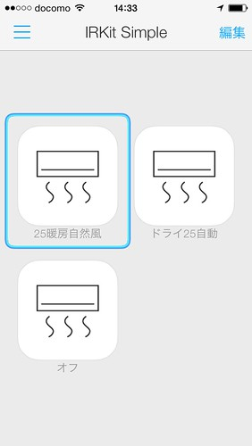 IRKit simple remote Accessibility   by maaashjp