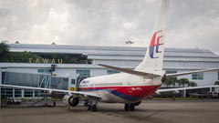 Goodbye, Tawau Airport! ✋