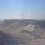 Zekreet Tower Afar