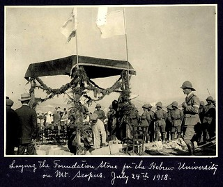 Cornerstone for the Hebrew University on Mt. Scopus, July 24th, 1918
