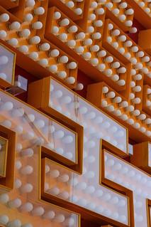Repeating H Wall | by mandarip