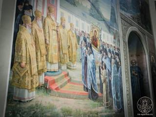 Литургия в Иверском монастыре 320