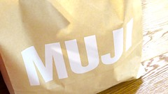 designKULTUR - Muji Bag - White Logo - 2