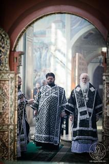 Иверский монастырь 290