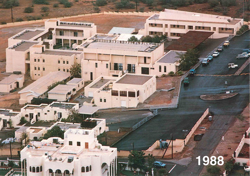History of BSM | British School Muscat