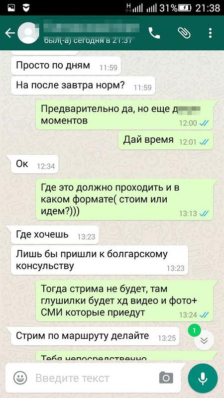 СБУ попередила в Одесі провокацію російських спецслужб на міжнаціональному підґрунті_01
